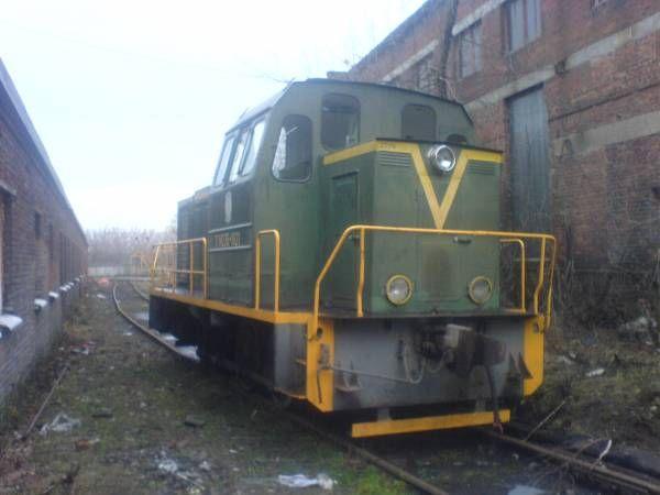 Продается тепловоз ТГМ 23В,Буденовский район,Донецк
