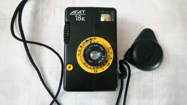 Atat 18K aparat analogowy