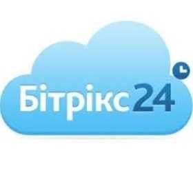 Ліцензія Бітрікс24 тариф Стандартний на 1 місяць