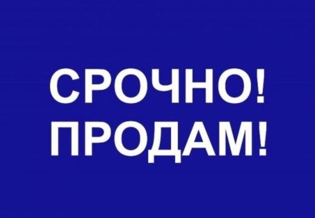 ПРОДАМ 2кв. пр.Юбилейный (р-н Гимназия 45) цена 22 500 у.е.