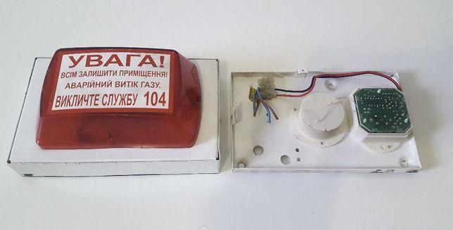 Оповіщувач світлозвуковий ПІОНЕР 4 вказівник сигнализатор указатель