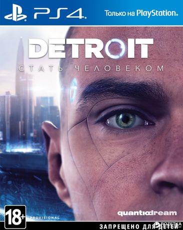 Ігри Play Station 4 PS4 Detroit Одни из нас