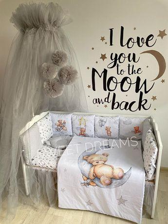 Постельное детское,бортики в кроватку,захист в ліжко,балдахин,кроватка