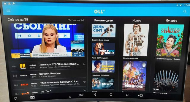 Android TV BOX/ Smart TV/ Atlas android tv Arena II