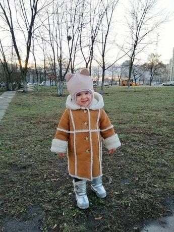 Шапка-шолом ведмедик зима
