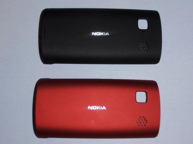 Nokia 500 tylna obudowa, panel tylny