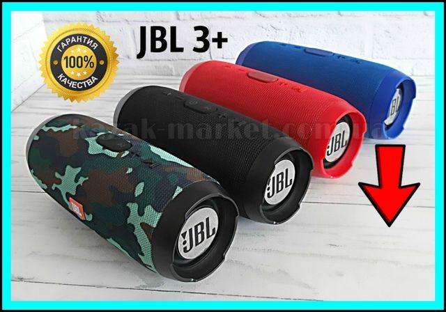 Блютуз колонка Jbl charge 3+ Портативная Bluetooth колонка ЖБЛ чардж 3