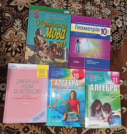 Книги для школы 10-11 класс