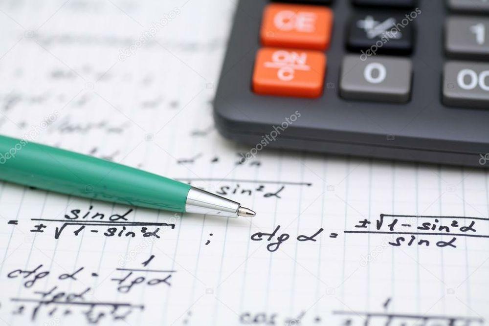 Помощь студентам и школьникам в решении математики/высшей математики. Киев - изображение 1