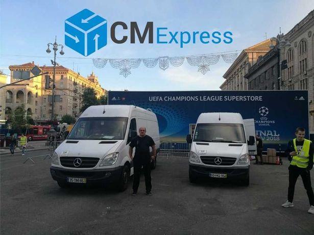 Mudança Internacional, Entregas de Caixas Europa, Transporte Expresso