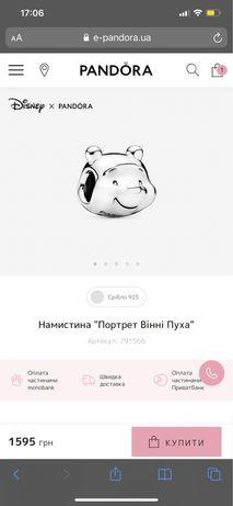 Pandora x Disney ( The Winnie Pooh) Вінні Пух