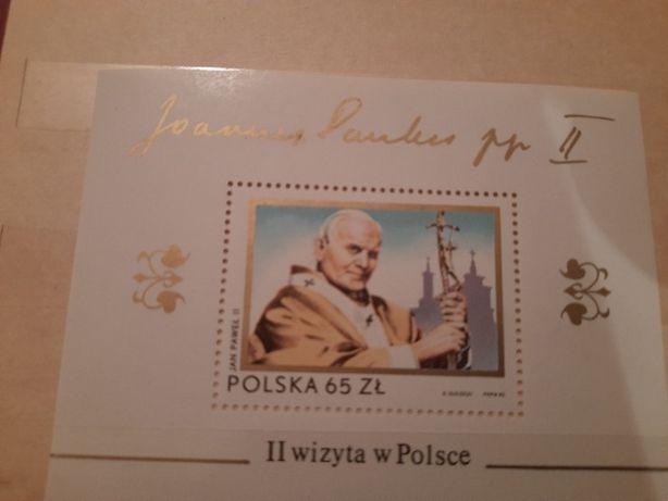 Znaczki polski czyste 1983
