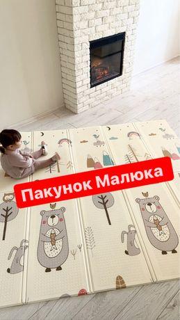 Пакунок Малюка 200×180 Детский коврик для игр и ползания!Термоковрик
