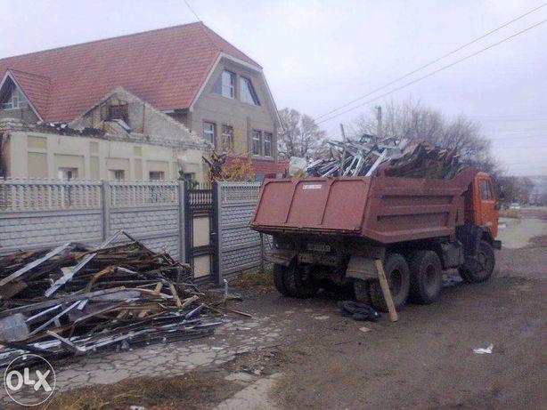 Демонтаж, снос ветхих строений. Вывоз мусора, выкуп строймат.Луганск!