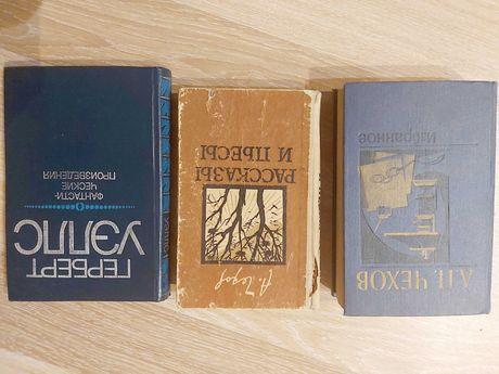 Чехов избранное, рассказы и пьесы. Герберт Уэллс.