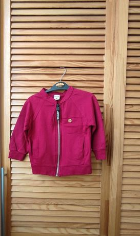 Спортивная кофта на замке легкая летняя куртка ветровка худи толстовка