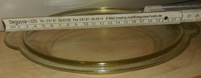 Тарелка для микроволновой печи D-210mm. Оригинал.