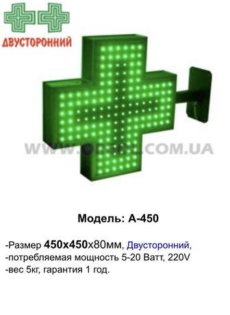 Аптечний хрест Ореол б/у