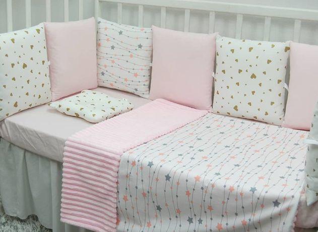 Бортики, Захист в ліжечко для немовлят.