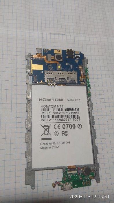 Телефон Homton ht7 по запчастям основная плата Винница - изображение 1