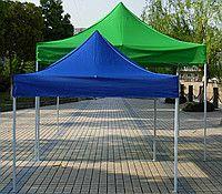 Шатер торговый, гармошка, торговая палатка.
