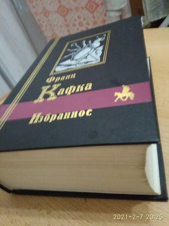 Франс Кафка-романы, Рассказы, афоризмы, Письма отцу. 1090 стр.