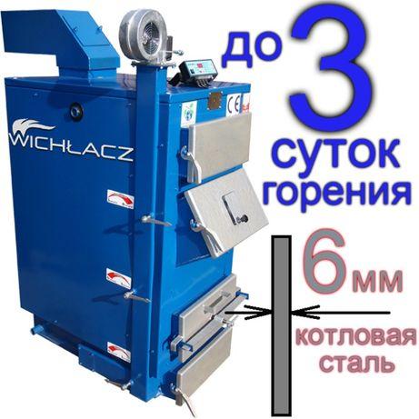 Твердотопливный Котел Вихлач 50 кВт Обмен