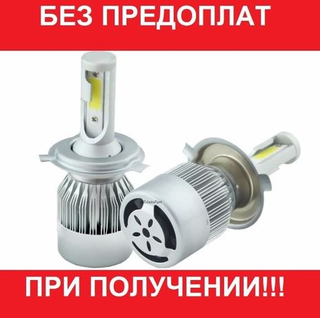 Автомобильные Led лед лэд светодиодные лампы H1/H3/H4/H7/H11