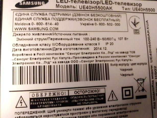 Телевизоры Samsung UE40H5500AK, UE40KU6072U по запчастям