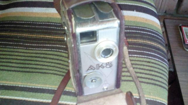 Kamera AK8.