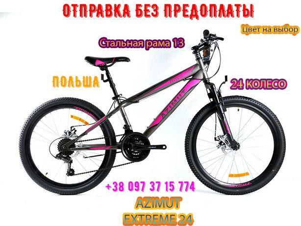 Горный Велосипед Azimut Extreme 24 D Рама 13 Серо - Розовый