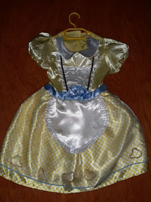 Карнавальное платье цыплёнок Димитров - изображение 1