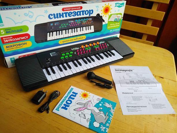 Детский синтезатор ′′ Орган ′′ КИ-3737-У с микрофоном