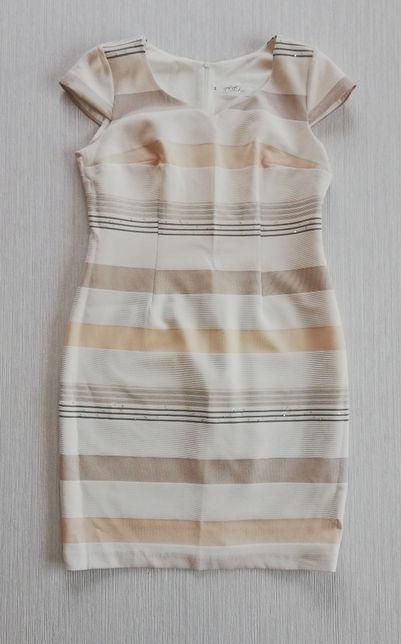 Elegancka, beżowa sukienka w pasy 44
