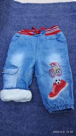 Теплые джинсы.