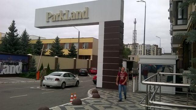 Продам просторную 1-комнатную квартиру в ЖК Park Land