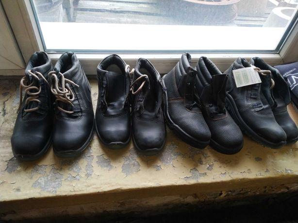 Buty robocze wysokie