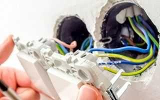 Предлагаю услуги электрика в Днепре
