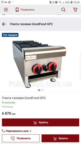 Плита газова НОВА,  GOOD FOOD GP2