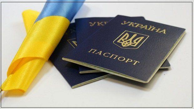 Официальная прописка в Запорожье.
