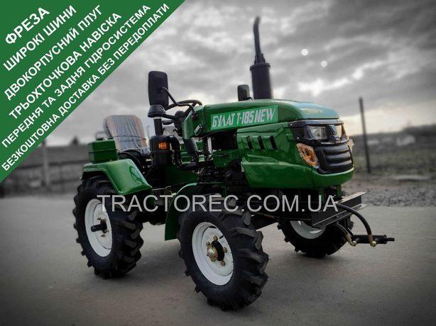 Мототрактор минитрактор трактор Булат Т-185 3Т+ триточка+фреза+2х плуг