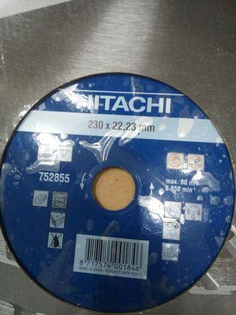 Диск 230 Hitachi