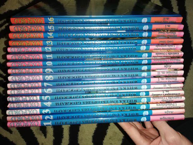 Książki Kolekcja Wielka Encyklopedia Geografii 16 Tomów 16 DVD Oxford