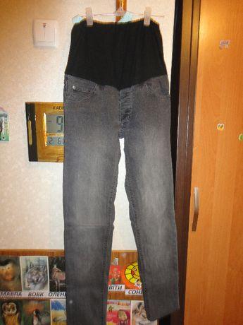 продам джинсові штани для вагітних 46 розмір