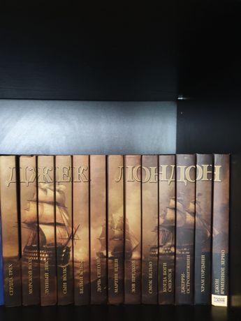 Джек Лондон: серія книг, повна збірка