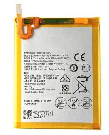 Аккумулятор Батарея Huawei P6/P7/P8/P8Lite/P9 P10/P10Lite/P10Plus/