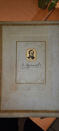 М.Ю.Лермонтов избранное