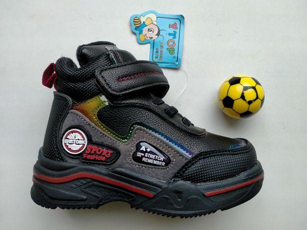 Ботинки для мальчика демисезонные рр. 23-28 тм Y.Top