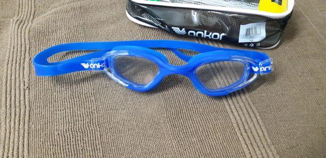 Oculos natação Criança.