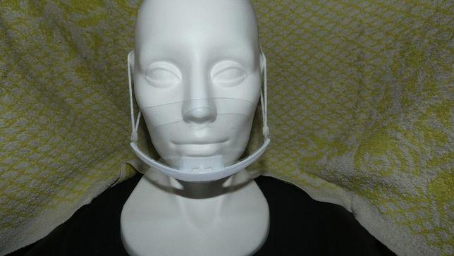 Mini przyłbica maska maseczka